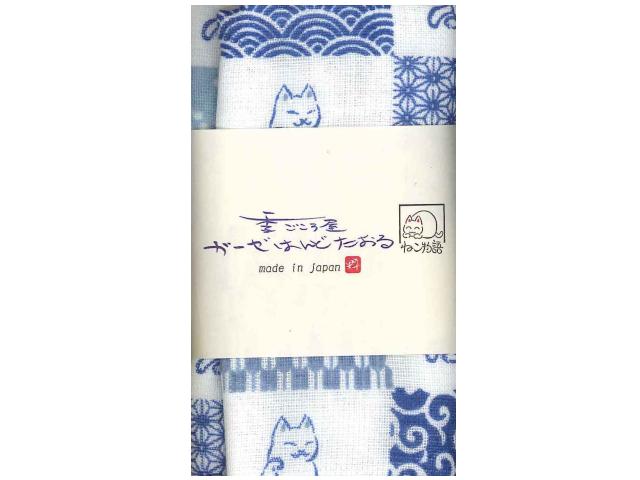 季ごころ屋ガーゼタオル 招き猫