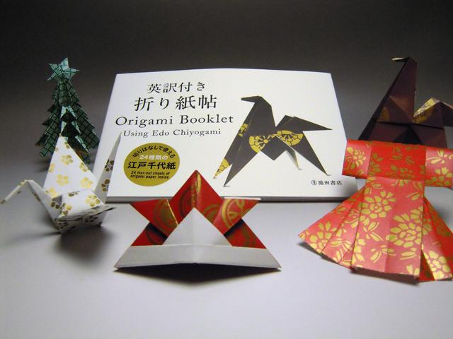 すべての折り紙 折り紙 菊 折り方 : 英訳付き 折り紙帖 ...