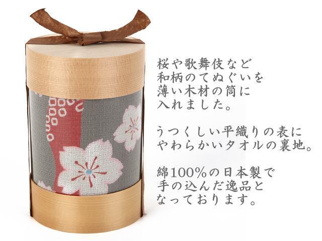サプライズな日本土産に、てぬぐい灯