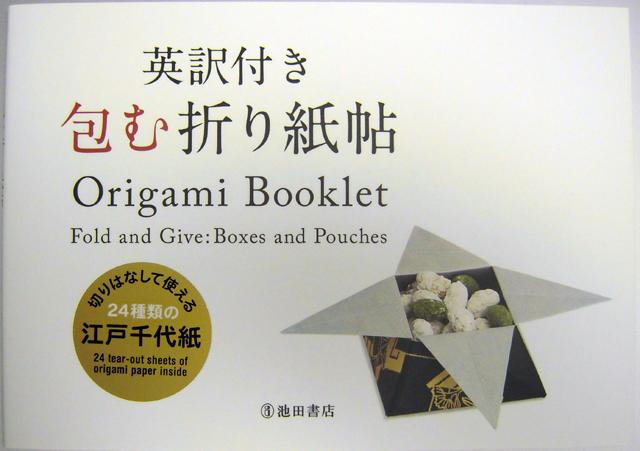 クリスマス 折り紙:折り紙 英語-omiyage.co.jp