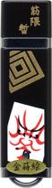 蒔絵USBフラッシュメモリー 歌舞伎