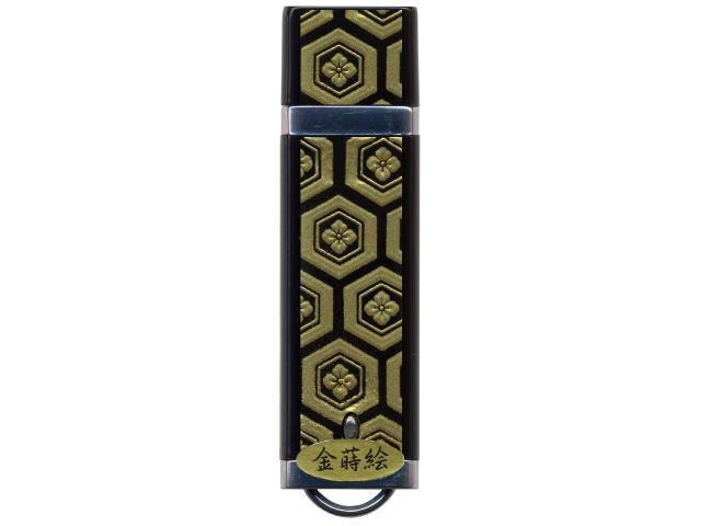 蒔絵USBフラッシュメモリー 亀甲