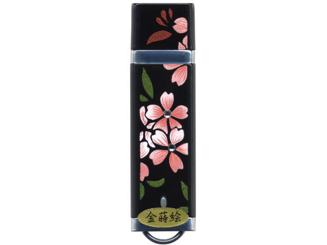 蒔絵USBフラッシュメモリー スワロフスキー桜