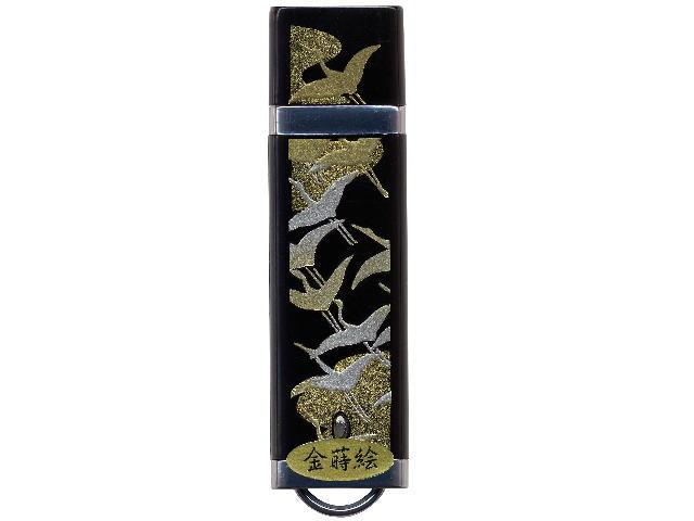 蒔絵USBフラッシュメモリー 鶴